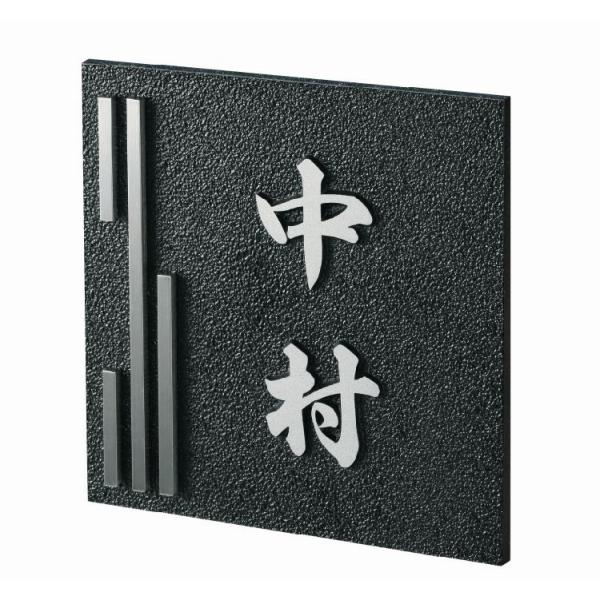 /表札/DESIGN CAST/アルミ鋳物 GB-35/C-1/RCP/05P03Sep16/【HLS_DU】
