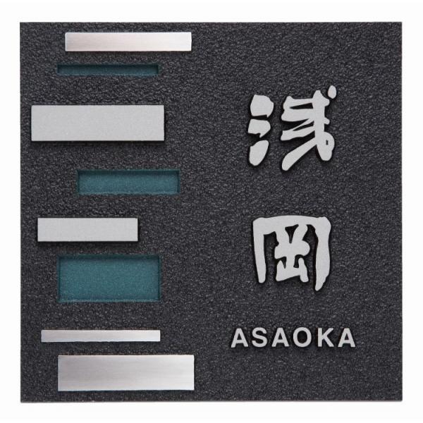 /表札/DESIGN CAST/アルミ鋳物 レリーフ GB-83/C-1/RCP/05P03Sep16/【HLS_DU】