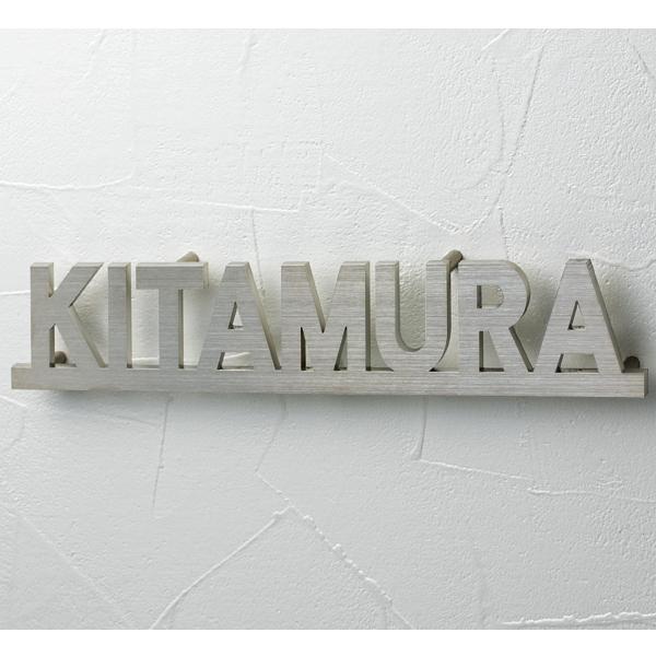 オーナメントサイン/KIRIMOJI キリモジ(バー付き)表札 ステンレス hs1-kmbar/D-1/RCP/05P03Sep16/【HLS_DU】