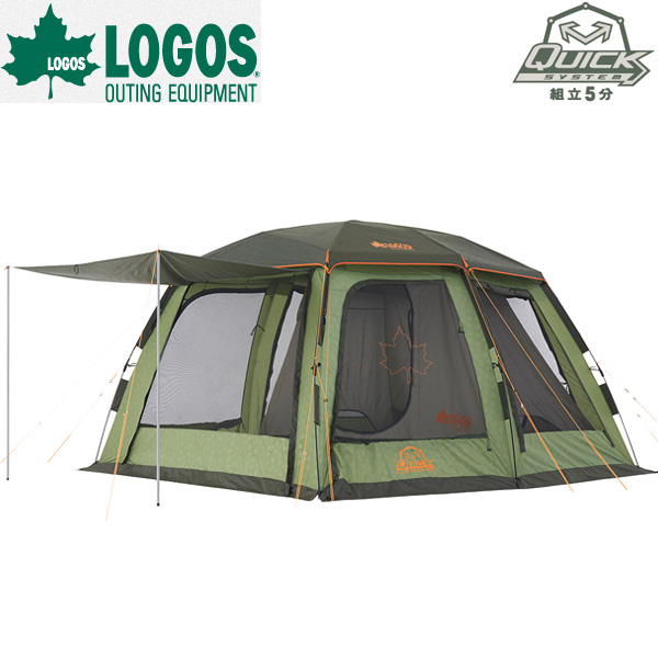 LOGOS ロゴス Q-インセクト2ルーム-AE/テント キャンプ バーベキュー BBQ アウトドア ピクニック/RCP/05P03Sep16/【HLS_DU】
