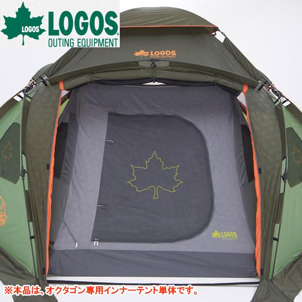 LOGOS ロゴス オクタゴン インナー/テント タープ キャンプ バーベキュー BBQ アウトドア ピクニック/RCP/05P03Sep16/【HLS_DU】