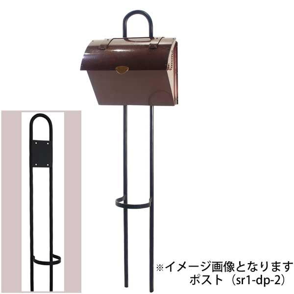 ポストスタンド7型/郵便ポスト/壁掛けポスト/D-1/RCP/05P03Sep16/【HLS_DU】