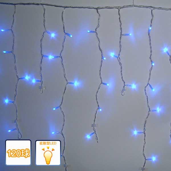 LEDイルミネーション/つららライト ブルー120球/コントローラー付き/コロナ産業/RCP