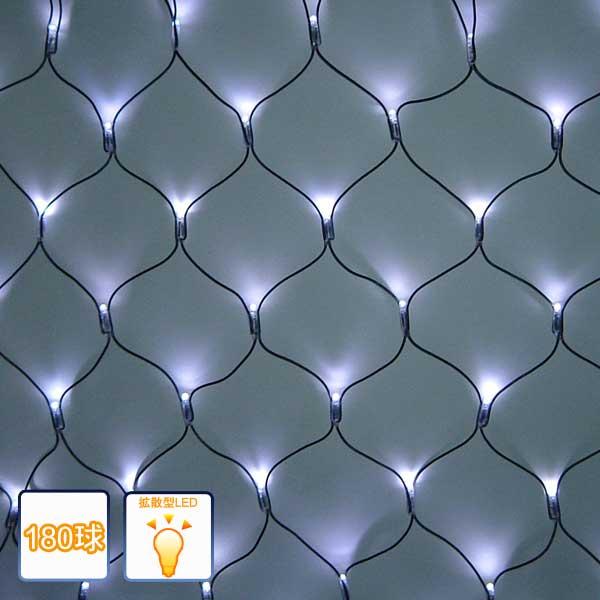 LEDイルミネーションライト/ネットライト ホワイト180球/コントローラー付/イルミネーション/コロナ産業/RCP