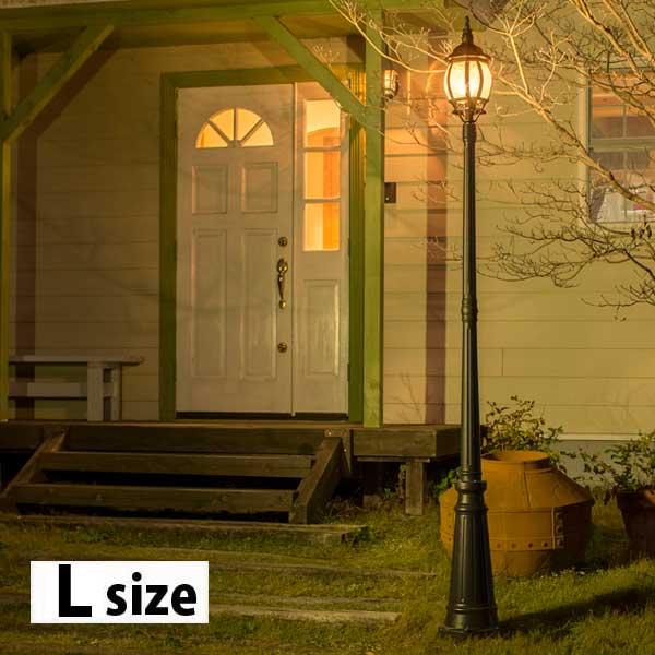 ローボルト ストリートライト 1灯 L コントローラーセット/ローボルトライト/ガーデンライト/スポットライト/照明/送料無料/RCP