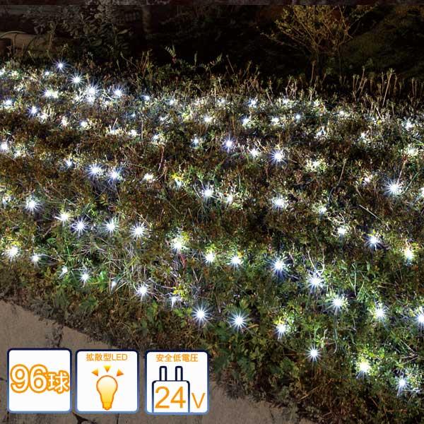 2in1イルミネーション/ローボルトLEDイルミネーションライト/ネットライト ホワイト96球/コントローラー付き/クリスマス/イルミネーション/タカショー/日亜化学工業製LED/RCP