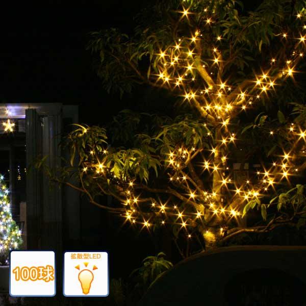 LEDイルミネーションライト/ストレートライト ハニーゴールド100球/コントローラー付き/LED ゴールド/コロナ産業/RCP