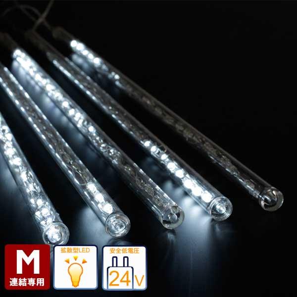 ローボルトガーデンライト/LEDスノードロップ(追加型) M 5本セット/クリスマスイルミネーション/LEDイルミネーション/日亜化学工業製LED/LED ホワイト/タカショー/RCP