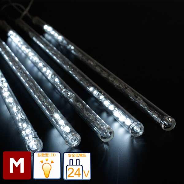 ローボルトガーデンライト/LEDスノードロップ(基本型) M 5本セット/クリスマスイルミネーション/LEDイルミネーション/日亜化学工業製LED/LED ホワイト/タカショー/RCP