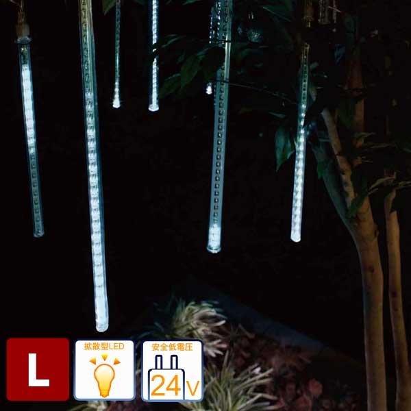 ローボルトガーデンライト/ローボルトLEDスノードロップL アイスブルー5本組 コントローラーセット/クリスマスイルミネーション/LEDイルミネーション/日亜化学工業製LED/タカショー/RCP