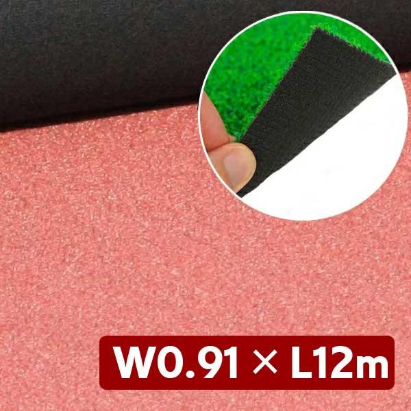 人工芝 アートターフ ループパイル1.5 W0.91×L12m /送料無料/