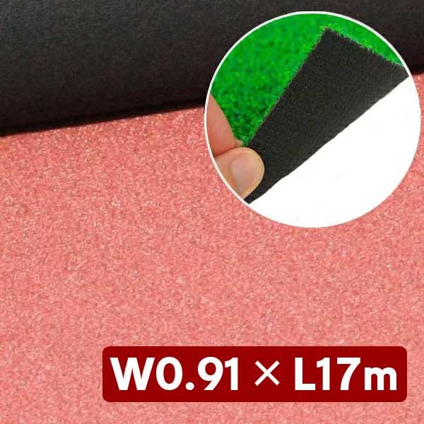 人工芝 アートターフ ループパイル1.5 W0.91×L17m /送料無料/