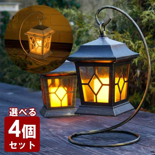 Galt Lantern Solar Light Set Of 4 Lights And Garden Embedded Shipping Support Saay