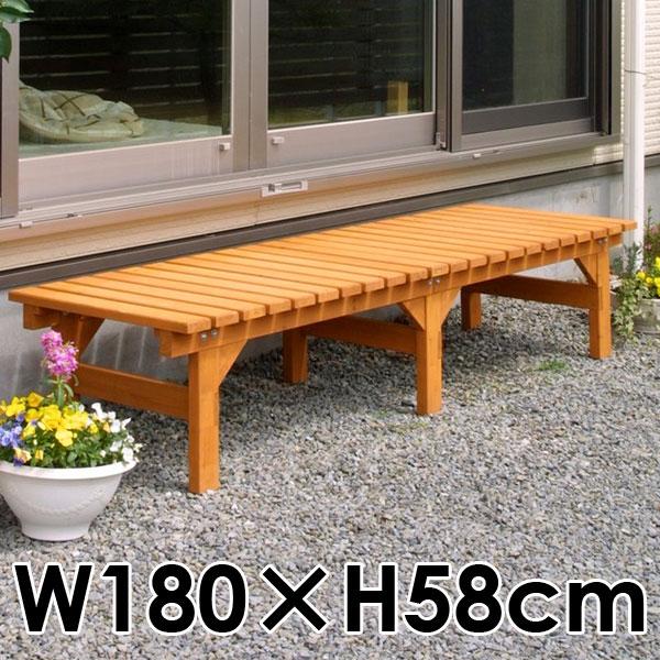 木製縁側 DX縁台 180×58 ナチュラル 【大型宅配便】/ ウッドデッキ 縁台/RCP