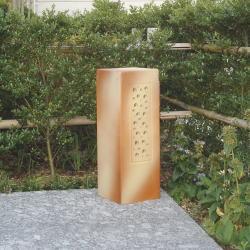 /和風ガーデンライト/新信楽のあかり 素焼2型/送料無料/D-1/RCP/05P03Sep16/【HLS_DU】