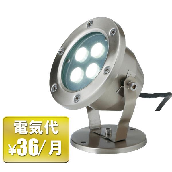 パワーLED マルチアップライト2型(白色LED)/ローボルトライト/アップライト/送料無料/RCP/05P03Dec16/【HLS_DU】