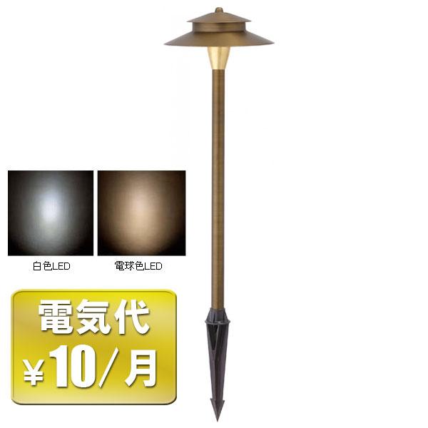 ガーデンスプレッドライト 1型 ブラス/ローボルトライト/パスライト/RCP/05P03Dec16/【HLS_DU】