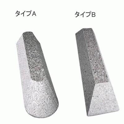 /駐車場の車止め/ カーストッパー桜御影/2個セット/D-1