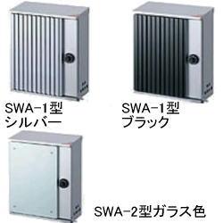 SWA型ポスト/送料無料/C-1/RCP/05P03Dec16/【HLS_DU】, ゆりかご:42895cca --- harrow-unison.org.uk