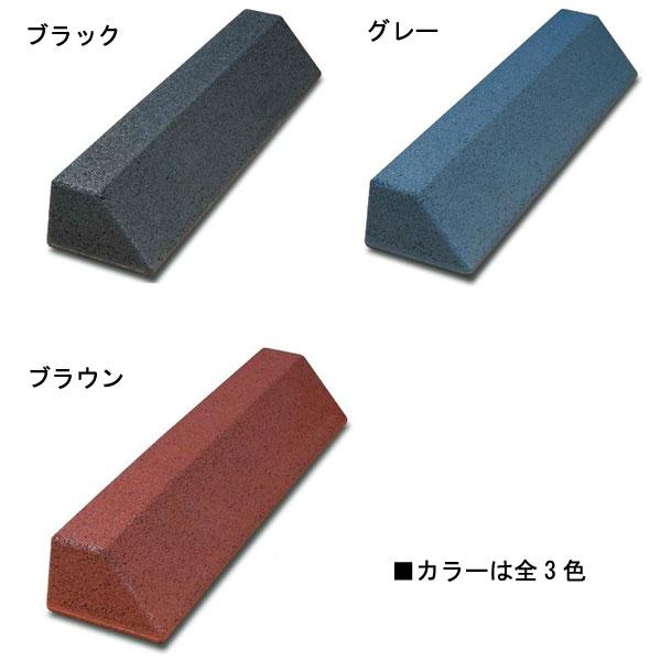 ゴムカーストッパー/日本製/ゴム/ストッパー/D-1