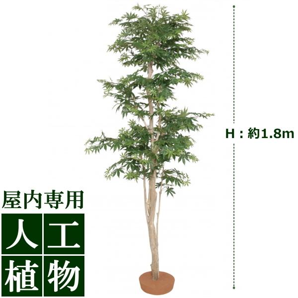 「美しい」がずっと続く。自然な色合い、表情が美しい人工植物。 /人工植物/グリーンデコ もみじ 鉢無 1.8m/送料無料/RCP/05P03Dec16/【HLS_DU】
