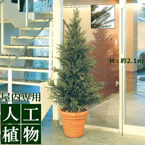 イルミネーションを飾るのに最適。「美しい」が続く人工植物 /人工植物/グリーンデコ モミツリー 2.1m/送料無料/RCP/05P03Dec16/【HLS_DU】