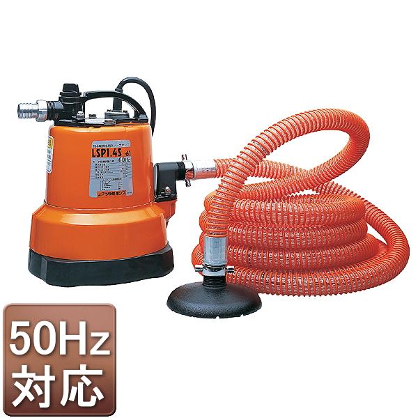 ビオクリーン ポンプ(50Hz対応)/清掃専用ポンプ/庭池/掃除/RCP/05P03Dec16/【HLS_DU】