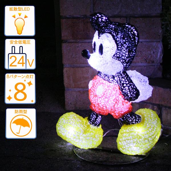 2in1イルミネーション/ローボルトLEDイルミネーション 3Dクリスタルモチーフライト ウォーキングミッキーマウス/コントローラー付き/クリスマス/イルミネーション/3Dモチーフライト/Disney/ディズニー/タカショー/日亜化学工業製LED/RCP/05P03Dec16/【HLS_DU】