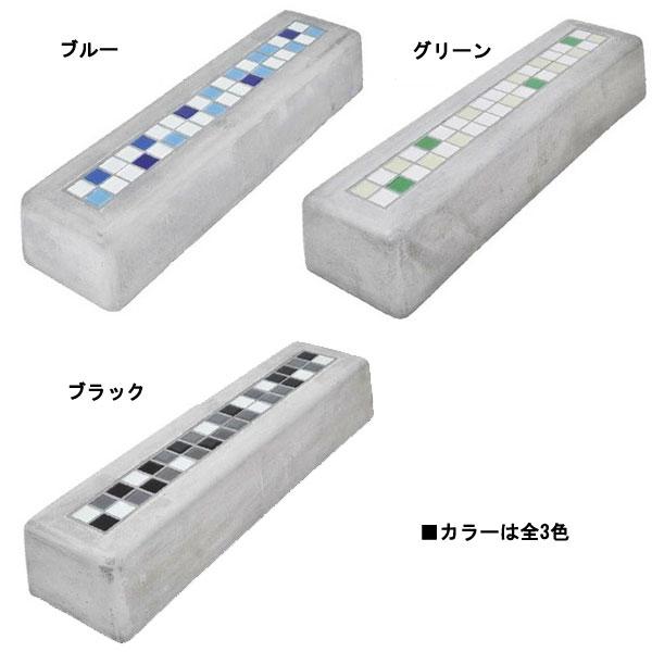 カーストッパー スタイルブロックCタイプ/日本製/コンクリート/ストッパー/D-1