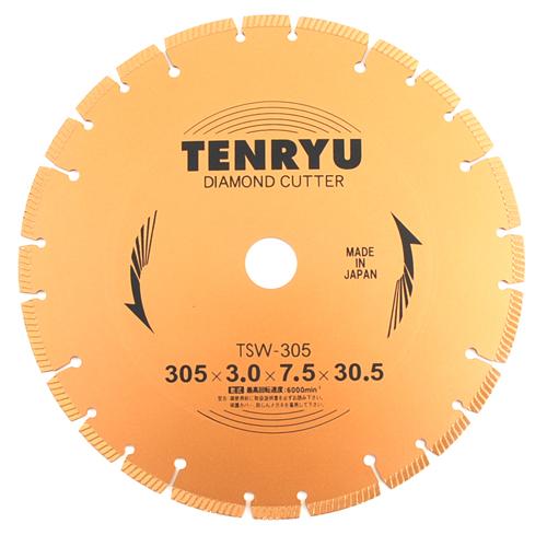 TENRYU・ダイヤモンドカッター乾式用・305X3.0X30.5/RCP/05P03Dec16/【HLS_DU】