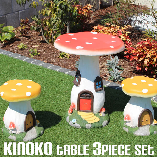 先行予約/6月上旬頃入荷予定 きのこテーブル3点セット/ガーデンファニチャーセット メルヘン キノコ カラフル ガーデンテーブル ガーデンチェアー ベランダ テラス 陶器 送料無料/RCP