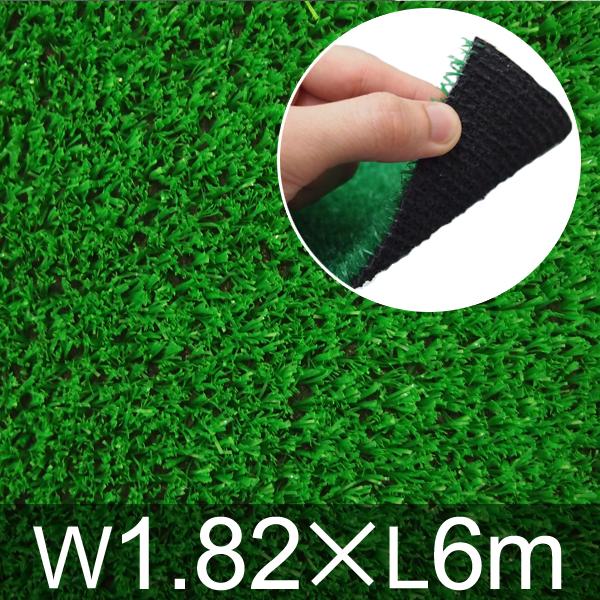 人工芝 アートターフ H-700 W1.82×L6m /送料無料/