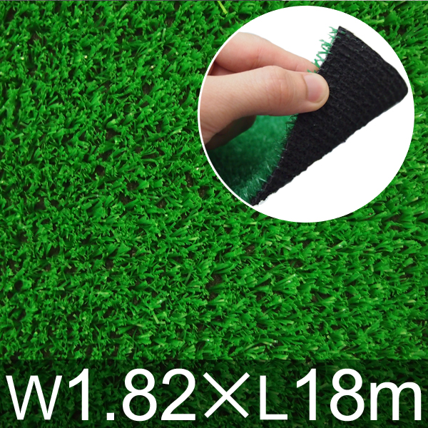 人工芝 アートターフ H-700 W1.82×L18m /送料無料/