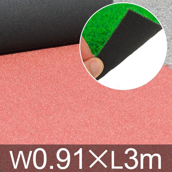 人工芝 アートターフ ループパイル1.5 W0.91×L3m