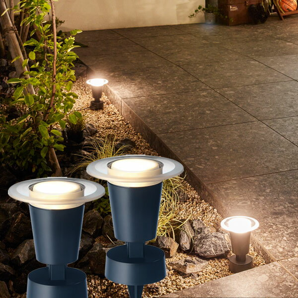 ひかりノベーション 地のひかりセット/LGL-LH03P/ガーデンライト/屋外用照明/ローボルトライト/ひかりノベーション/プラグ式ライト/ライトアップ/リノベーション/RCP/
