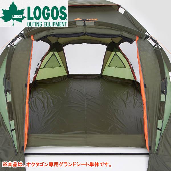 LOGOS ロゴス オクタゴン グランドシート/テント テントシート マット キャンプ バーベキュー BBQ アウトドア ピクニック/RCP/05P03Sep16/【HLS_DU】