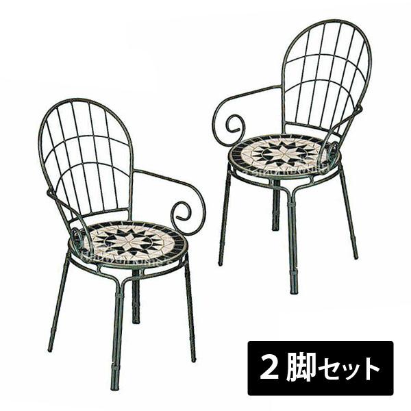 タンジール モザイクチェアー マットグリーン【大型宅配便】/ガーデンファニチャー/RCP