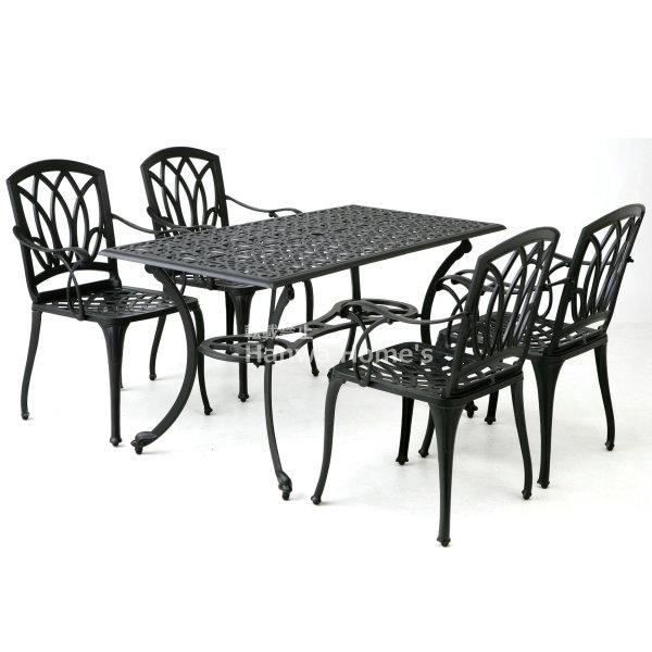 「ガーデンファニチャーセット/G-Style アルカウン ダイニングテーブル 5点セット」【メーカー直送/代金引換・同梱不可】/ガーデン テーブル/ガーデンテーブル 5点セット/ガーデンファニチャー table/set/smtb-k/w3/RCP