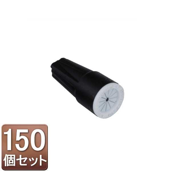 ドライコーン 150個入り/RCP