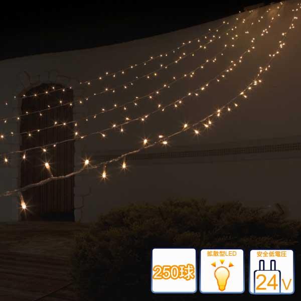 イルミネーション/ledイルミネーション 『ローボルトLEDイルミネーションライト/ロングカーテンライト シャンパンゴールド250球/2in1イルミネーション/クリアコード/コントローラー付き』タカショー/日亜化学工業製LED