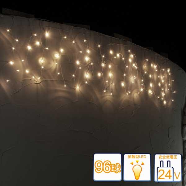 2in1イルミネーション/ローボルトLEDイルミネーションライト/カーテンライト シャンパンゴールド96球/クリアコード/コントローラー付き/つららライト/日亜化学工業製LED/LED ゴールド/タカショー
