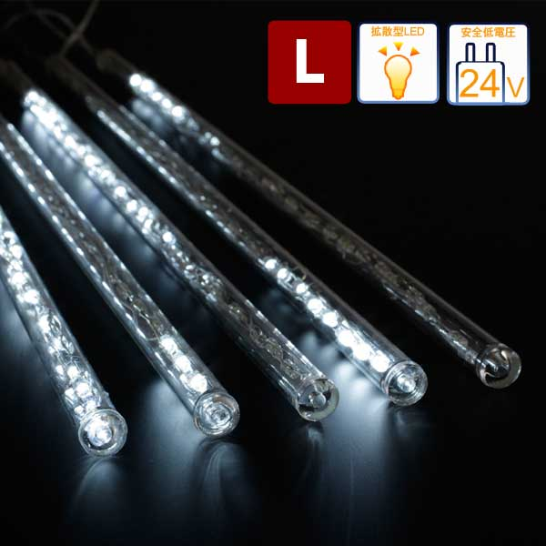 ローボルトガーデンライト/LEDスノードロップ(基本型) L 5本セット/クリスマスイルミネーション/LEDイルミネーション/日亜化学工業製LED/LED ホワイト/タカショー/RCP