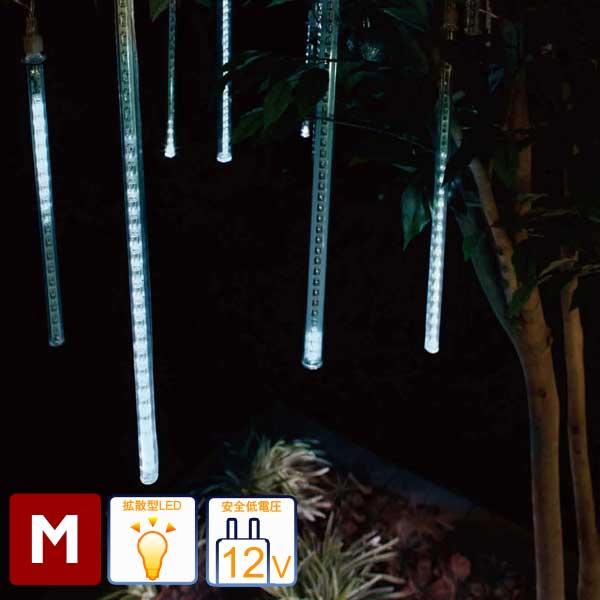 ローボルトガーデンライト/ローボルトLEDスノードロップM アイスブルー5本組 コントローラーセット/クリスマスイルミネーション/LEDイルミネーション/日亜化学工業製LED/タカショー