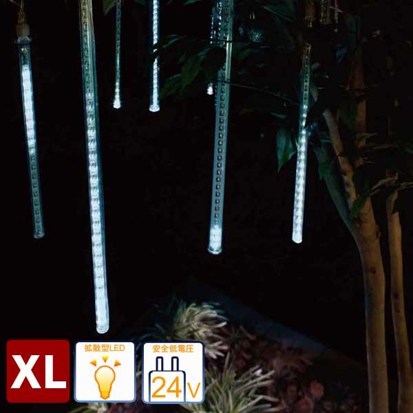 ローボルトガーデンライト/ローボルトLEDスノードロップXL アイスブルー5本組 コントローラーセット/クリスマスイルミネーション/LEDイルミネーション/日亜化学工業製LED/タカショー/RCP