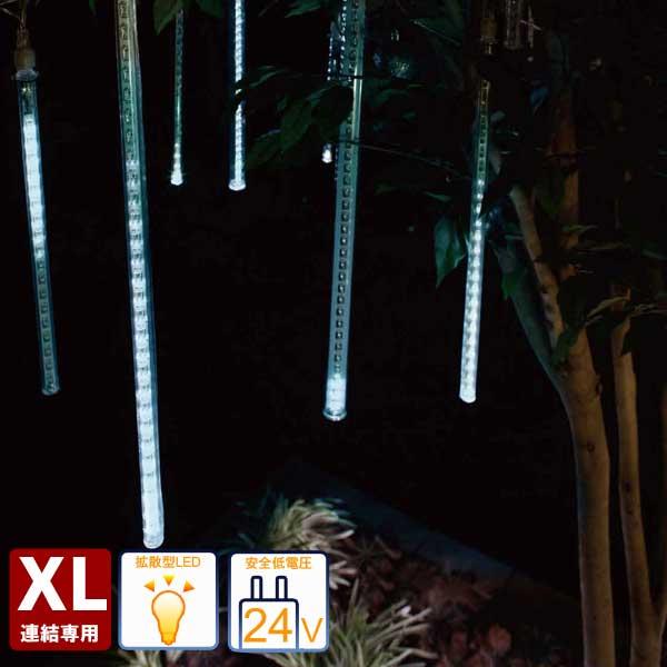 ローボルトガーデンライト/ローボルトLEDスノードロップXL アイスブルー5本組 コントローラー別売/クリスマスイルミネーション/LEDイルミネーション/日亜化学工業製LED/タカショー/RCP