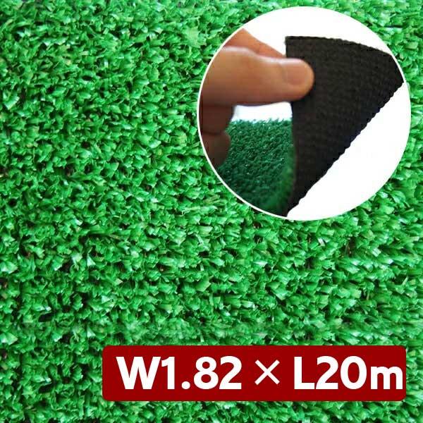 ベランダ、屋上などの景観を手軽に演出する人工芝。 人工芝 アートターフ HA-100 W1.82×L20m /送料無料/