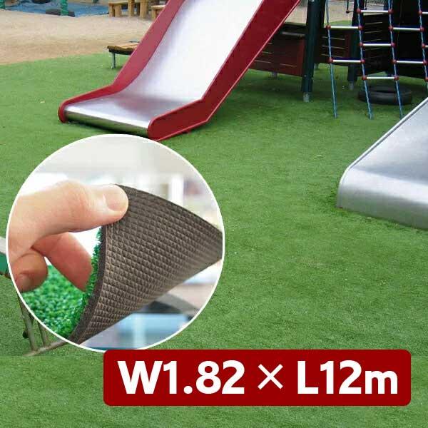 人工芝 アートターフ ループパイル3.0 W1.82×L12m /送料無料/