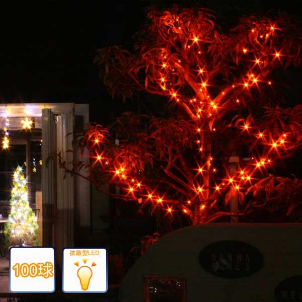 LEDイルミネーション ストレートライト オレンジ100球 コントローラー付/イルミネーション/ledイルミネーション/クリスマス/LED/コロナ産業