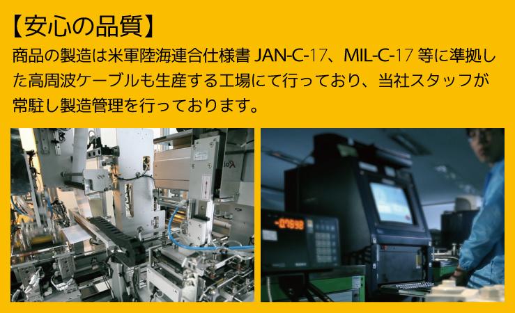 アンテナケーブル 1.5m (150cm) 4K / 8K /地デジ / BS / CS 対応 S-4C-FB 高品質 【同軸ケーブル テレビ ケーブル コード テレビコード 1m】【メール便なら】