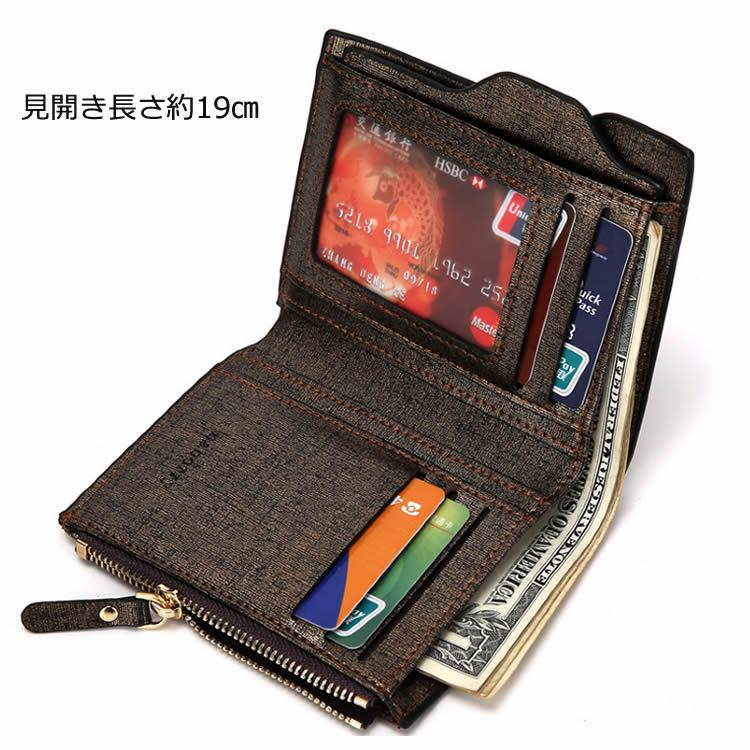 8bcdf37e1132 ... 二つ折り財布 メンズ .. 【楽天市場】男性財布 PUレザー上質財布 カード入れ 小銭入れ .